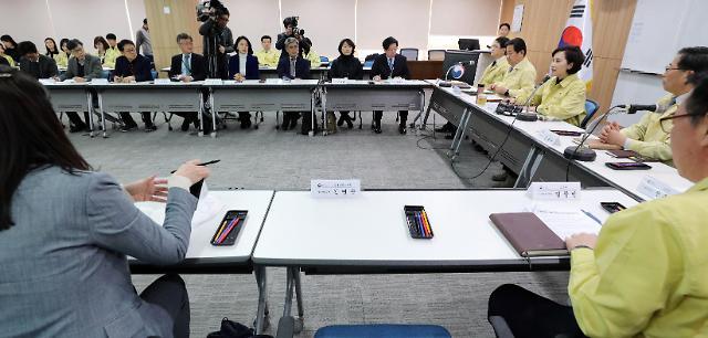 韩教育部召开紧急会议 布置严防新型冠状病毒