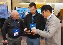 ハンファ、世界最大の火薬類技術カンファレンス「ISEE」に初参加