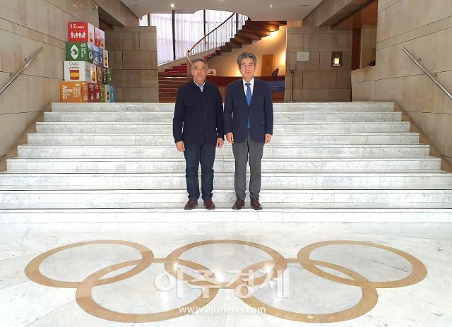 경북문화관광공사, 스페인 올림픽위원회 방문