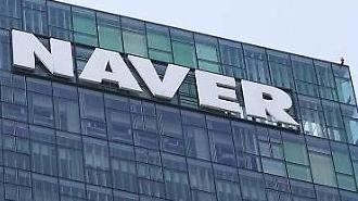 Naver phát hành sổ tài khoản Naver…Tập trung phát triển dịch vụ tài chính ngân hàng