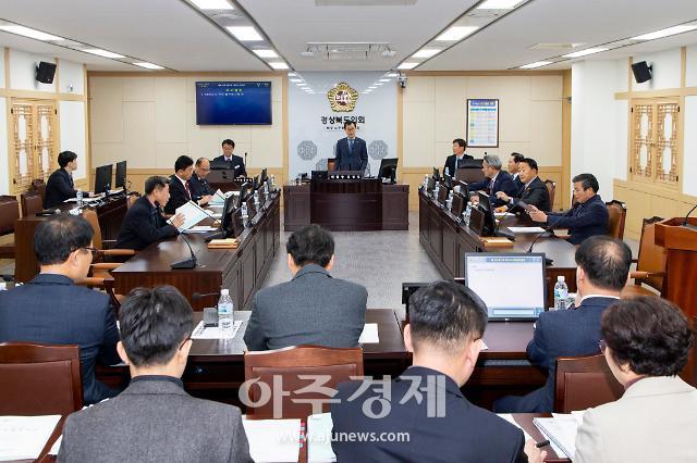 경북도의회 독도특위, 업무보고 중심으로 독도수호대책 논의