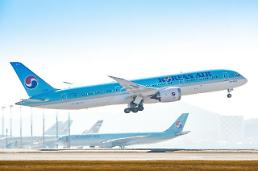 Korean Air suspends or reduces regular flights to Chinese cities