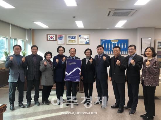 FC안양, 2020 연간회원권 구매 릴레이 순항