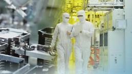 .韩投资17亿元研发新技术新材料 树百大核心项目应对日本限贸.