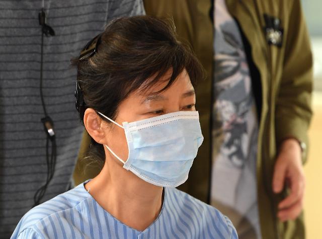 박근혜  국정농단·특활비 파기환송심 오늘 결심 공판 ·