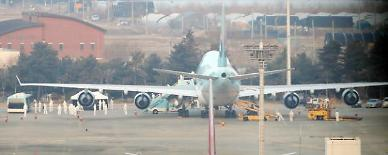 First group of 368 S. Koreans evacuated from Wuhan