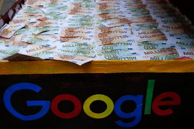 """정부 """"구글세, 국내 기업 적용 여부 따라 세수 유출 가능성"""""""