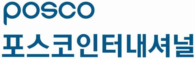 포스코인터내셔널, 지난해 영업익 6053억원···역대 최대