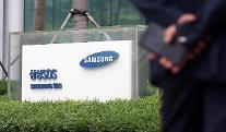 サムスンSDS、国内ITサービス企業初の黒字1兆ウォンに迫る