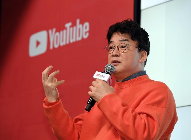 백종원 유튜브는 취미생활로 접근해야... 돈 벌이되면 고통