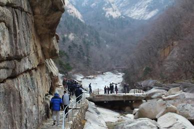 [FOCUS] N. Korea delays demolition of facilities for suspended cross-border tour program