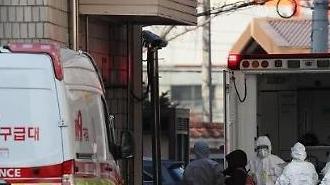 Hàn quốc đã đưa 368 công dân từ Vũ Hán về nước…Cách ly 18 người nghi nhiễm