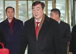 .中国新任驻韩大使感谢韩国助力抗击新冠病毒疫情.