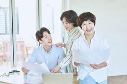 .调查:首尔市三成再就业女性一年内想辞职.