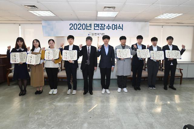 """한국기원, 면장수여식 열어…""""새해 첫 입단"""""""