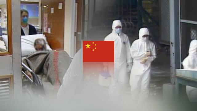 韩国银行:新冠肺炎疫情短期内或对中国服务业造成打击