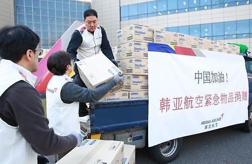 韩企慷慨解囊捐款捐物 助力中国战胜疫情