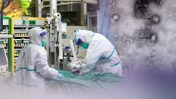 .新冠肺炎疫情影响全球智能手机市场 出货量较预期减少2%.
