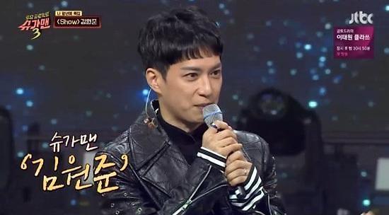 슈가맨3 김원준 나이는? 유희열보다 2살 어려