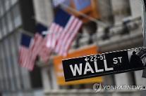[ニューヨーク株式市場] 新型コロナの変動が続く見通し