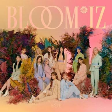 Girl band IZ*ONE comes back this month with studio album BLOOM*IZ
