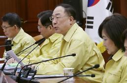 .韩财长:新冠疫情长期化或将拖累韩国经济.