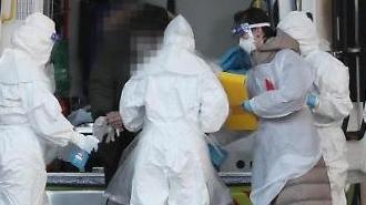 Hàn Quốc báo cáo thêm 3 trường hợp mắc coronavirus mới, tổng số hiện tại là 15
