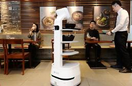 .LGs intelligent food service robot deployed at restaurant in Seoul .