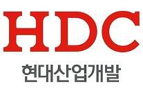 HDC現代産業開発、2019年の営業益5515億ウォン…前年比73.5%↑