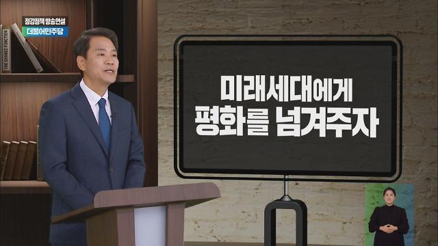 """민주, 임종석에 호남 선대위원장 요청…""""檢수사 대응 이후 판단할 것"""""""
