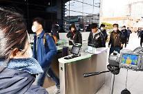 [新型コロナウイルス]ついに赤信号が点った韓国企業、中国の部品・素材調達にも影響