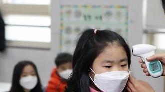 336 trường học Hàn Quốc tạm đóng cửa do lo ngại về việc nhiễm coronavirus