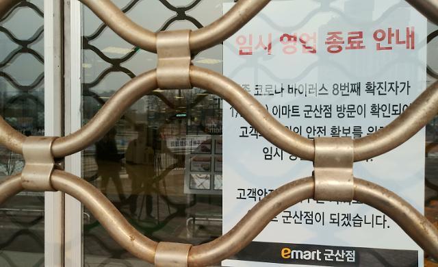 [신종코로나] 얼어붙은 소비심리…백화점·마트 발길 '뚝'
