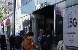 .三星电子中国最大旗舰体验店宣布暂停营业.