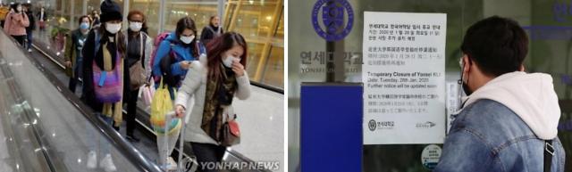 [김호이의 사람들] 기약 없는 개학 연기에 발만 동동...中 유학 중인 한국인 학생들