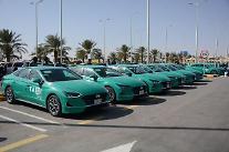 現代自、サウジ空港タクシーに「新型ソナタ」1000台の供給