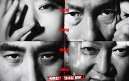 .韩国电影界因病毒亮红灯 影院观众稀少新片延期上映.