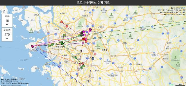 Digital maps help S. Koreans track new coronavirus: Yonhap