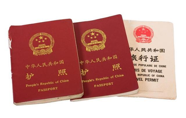 [NNA] 미얀마, 中 단체관광객에 도착비자 발급 중지... 신종 코로나 바이러스