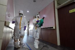 At least one coronavirus patient awaits discharge from hospital in S. Korea
