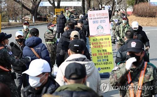 중국 소주 다녀온 육군 병사, 발열 증세로 수도병원 입원