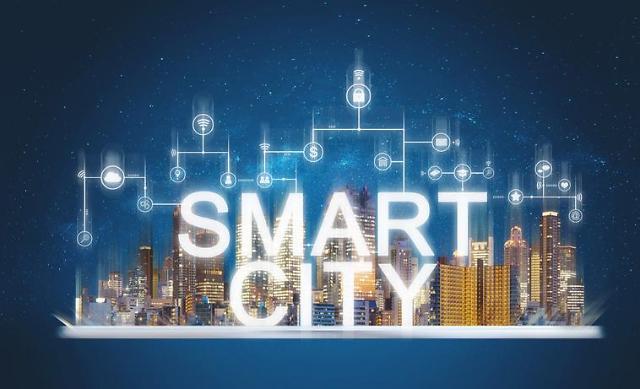 [스마트시티가 온다] ① 5G가 바꾸는 도시의 미래