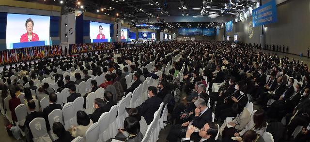 천주평화연합, 'World Summit 2020' 개최