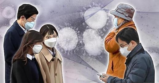 【新冠疫情】隔离治疗462人 129人接受检查 16号确诊患者将被隔离在全南大学医院(综合)