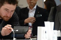 .LG电子因疫情取消MWC2020参展计划.