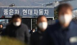 .受新冠疫情影响 韩国车企接连停工.