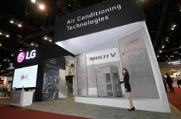 .LG Electronics skips this years MWC in Barcelona, due to coronavirus concern.