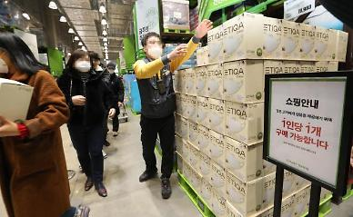 Extensive crackdown on mask hoarding or shipment by Chinese peddlers