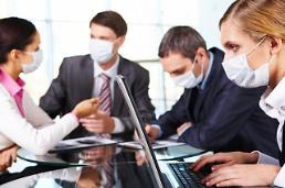 .调查:半数韩企称受到新冠疫情影响.