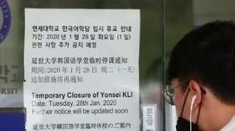 Lo ngại số lượng lớn du học sinh Trung Quốc nhập cảnh...Bộ Giáo dục đề nghị hoãn khai giảng